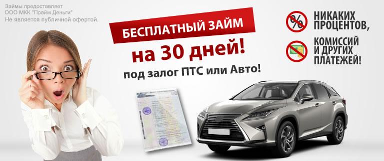быстро займ онлайн на карту без отказа mega-zaimer.ru